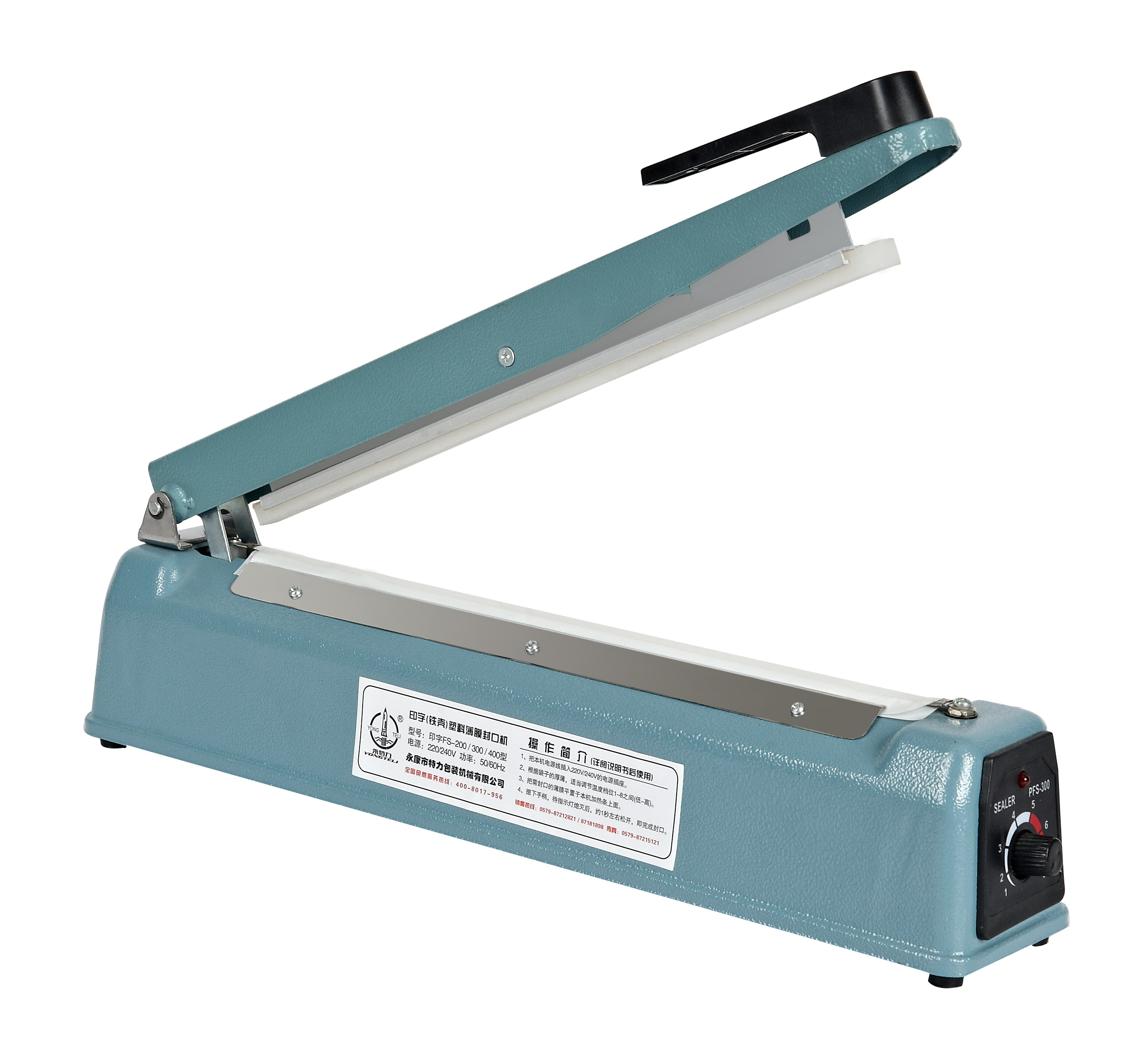 <strong>8-mm Sealing Width Super Heavy Duty Impulse Sealer FS-300</strong>