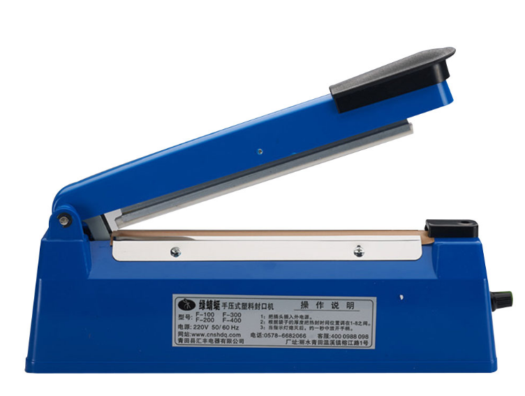 <strong>Hand Poly Bag Impulse Sealer Table Sealing Machine PFS-200</strong>