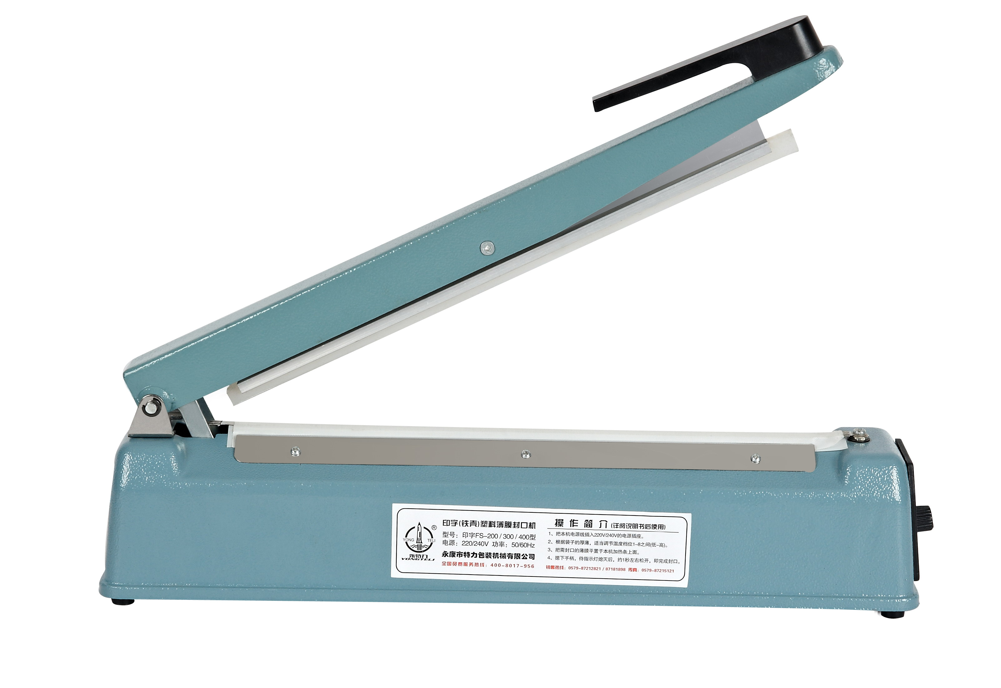 <strong>Aluminum Body Hand Impulse Sealer Sealing Machine AFS-300</strong>
